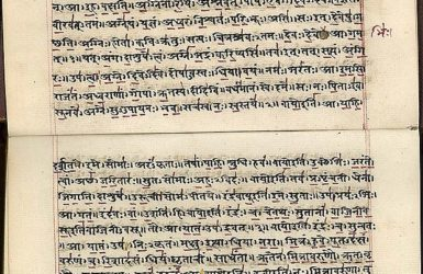 Ancient Sanskrit parchment, setting the stage for similarities with Slovenian